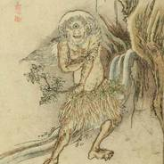 妖怪文化 国際日本文化研究センター 怪物画本