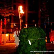 千日詣り 火渡り祭 狸谷山不動院 紫燈護摩供 木食上人正禅 亮栄和尚 宮本武蔵