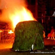 千日詣り 火渡り祭