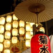 祇園祭 京の夏 駒形提灯 菊水鉾