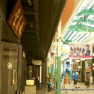 織田信長 本能寺の変 鳩居堂 寺町商店街