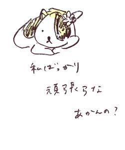 猫ちゃんイラスト