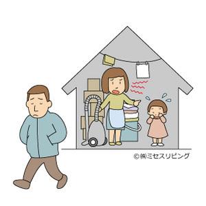 01_2母ガミガミ父逃避