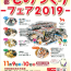 26-kyoto_3