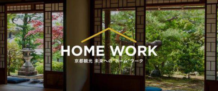 homework_MV-1560x500