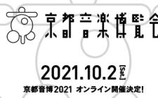 スクリーンショット 2021-07-25 12.40.26